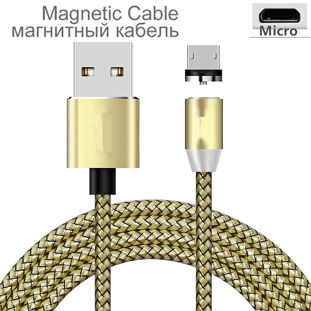 Magnetic V8 Micro USB Cable Microusb Charger For Samsung J5 J7 2017 Xiaomi Redmi Note