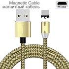 Magnetic V8 Micro US...