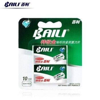 BAILI 10pcs Safety Razor Blades For Shaving Super Sharp Platinum Stainless Steel Double Edge Razor Men Shaver Beard Care BP001B