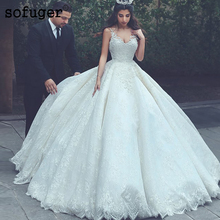 Luxury Princess Flower Ball Gown Wedding Dress 2019 Sofuge