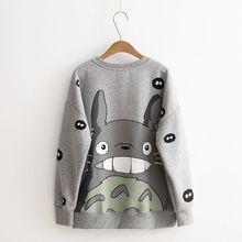 Totoro Women  Sweatshirt (3 Colors)