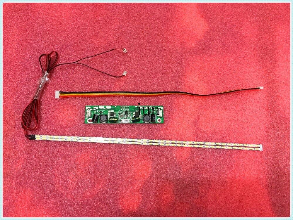 Super Sale 0527 420mm Led Backlight Lamps Strip Update
