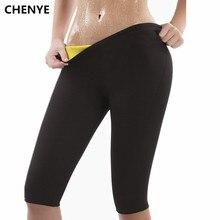 CHENYE, новинка, распродажа, женские штаны для похудения, неопреновые, для пота, сауны, для коррекции тела, для фитнеса, тянущиеся, для контроля, трусики, для талии, тренировочные брюки