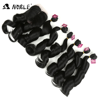 Noble Synthetic Hair Weave Bundles With Closure 18 20 22 7Pcs Pack Loose Wave Middle Part