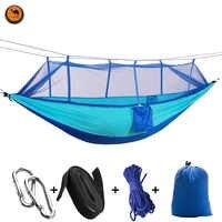 High Strength Portable Hammock Dream Sky Blue & Blue Folding Camping Furniture Outdoor Travel Kits Stit