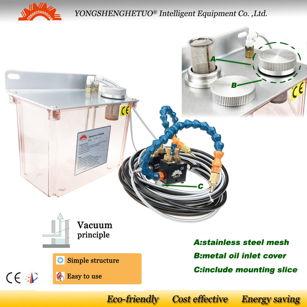 Metalworking coolant pump oil mist sprayer metal cutting cooling CNC engraving router cooler 2L 2 BPV