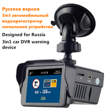 Best price 2016 new Russian version 3in1 HD tachograph Traffic warning device GPS Tracker Radar Detector Car DVR Camera dvr recorder