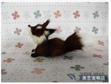 mini simulation brown fox toy Polyethylene&fur look up fox doll gift about 15x6x8cm