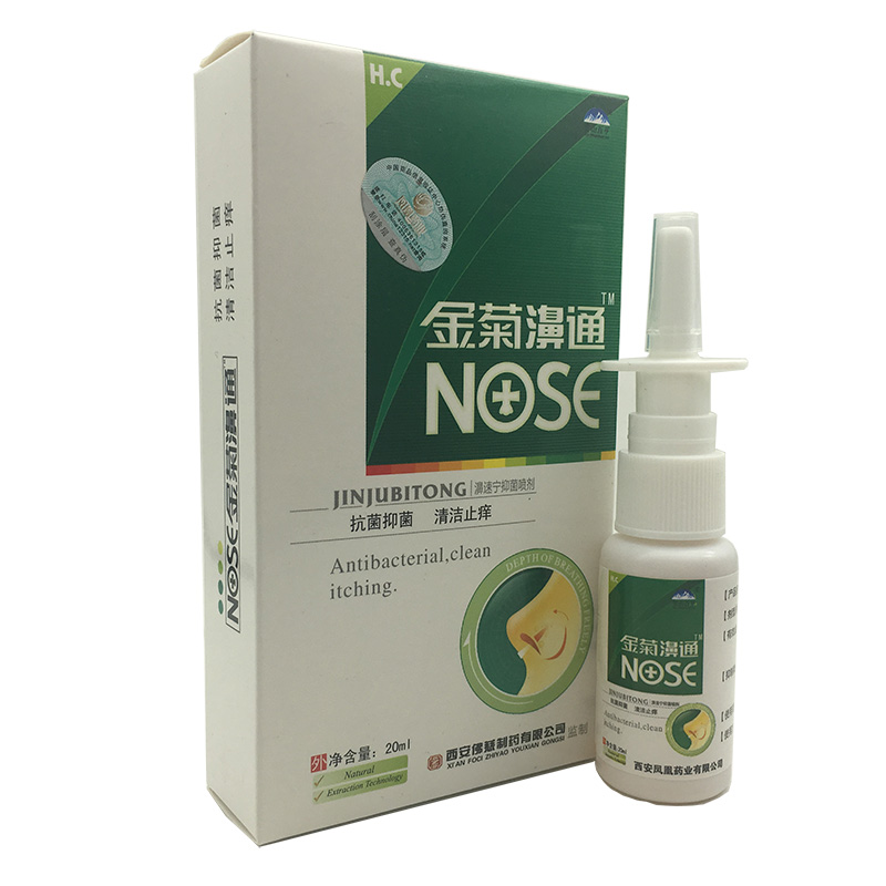 Chinese Traditional Medical Herb Spray Nasal Spray Rhinitis Treatment Nose Care Make Nose Comfortable