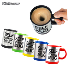 цена на KITNEWER Stainless Steel Automatic Coffee Cup 400Ml Mug Electric Lazy Self Stirring Mug  Milk Mixing Self Stirring Coffee Cup