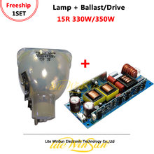 Litewinsune freeship lâmpada lâmpada e lâmpada de lastro unidade para feixe 15r 330 w/350 w movendo a cabeça iluminação palco