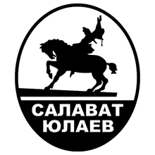 CS-1073#15*18cm Salavat Yulaev funny car sticker vinyl decal silver/black for auto car stickers styling car decoration cs 883 15 18cm viktor coy funny car sticker vinyl decal silver black for auto car stickers styling car decoration