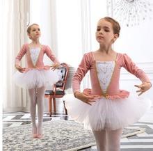 長袖ベルベットのドレスバレエダンスチュダンスの服、黒/ピンク白鳥の湖衣装子供