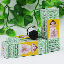 Vietnam Buddha Oil 1.5ml For Headache Toothache Stomachache Dizziness Back Pain Active Oil Plaster Tiger Balm Ointment balm refreshing oil 5ml for headache dizziness medicated oil rheumatism pain abdominal pain cheng cheng oil mosquito bite