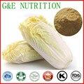 Природный антиоксидант Китайская Капуста Extract powder 10:1 700 г