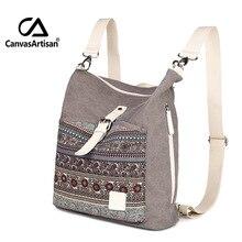 Canvasartisan top quality mulheres mochila de lona mochila feminina dupla ombro multi purpose saco de viagem diária mochilas sacos crossbody