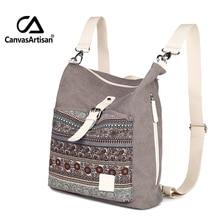 Canvasartisan top quality women canvas backpack bookbag female dual purpose shoulder bag daily travel backpacks crossbody bags