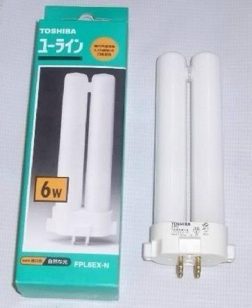 компания Toshiba fpl6ex-н 6 КЛЛ вт компактные люминесцентные лампы, фпл 6ex-н переход 4 булавки лампа трубка, fpl6exn