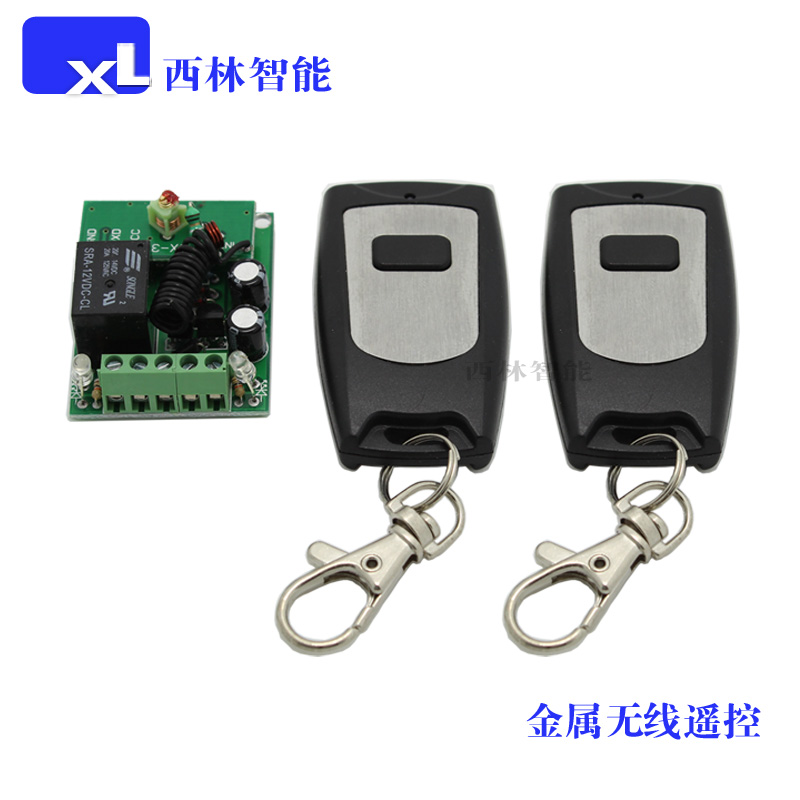Access control remote controller one to two wireless remote switch access control mg236b