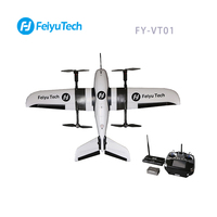 FeiyuTech VT01 Professioal Камера Drone промышленной фотографии БПЛА длинные Distantance сопоставление беспилотный летательный аппарат