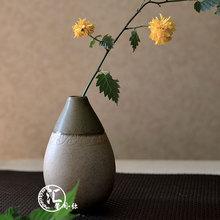 Handmade antique gold thread grass ceramic kung fu tea decoration flower vases