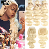 Styleicon 613 Blonde Hair with Closure Body Wave Human Hair Weave with 4x4 Lace Closure Peruvian Remy Hair Weaving with Closure