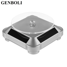 GENBOLI Solar Showcase Automatic Rotating Stand 360 Turntable For Necklace Bracelet Watch Mobile Phone Display 110*110*50mm New