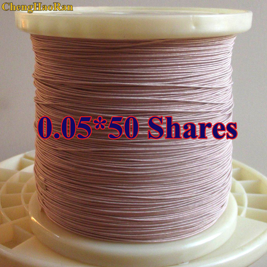 ChengHaoRan 0.05mmx50 shares of mining machine antenna Litz wire multi-strand copper wire polyester silk envelope envelope yarn