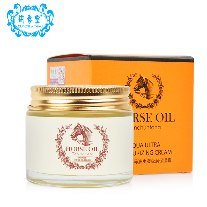 Anchuyt horse oil face cream anti aging wrinkle remove stretch marks korean skin care Universal cream skin lightening moisture stretch marks removal essential oils pure natural stretch marks remover obesity postpartum anti wrinkle repair cream skin care
