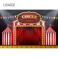 Baby Circus Cruise Stage Tent Red Curtain Birthday Party Play Show Portrait Photo Backdrops Photography Backgrounds Photo Studio(China)