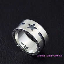 Pentastar plate ring finger ring