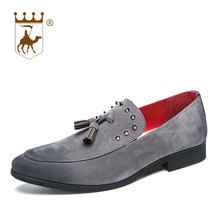 BACKCAMEL Large Size 38-45 Leather Shoes Men Casual Flat Dress Formal Office Slip Breathable Fashion Rivet