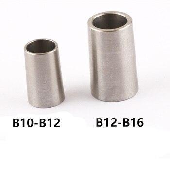 B10-B12-B12-B16 Conversion Bit Drill chuck Conversion sleeve Variable Diameter Milling Machine chuck Conversion Barrel фото