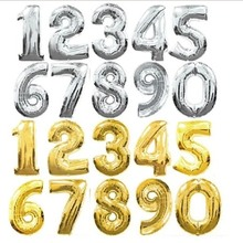 32-inch silver aluminum foil balloons balloon figures gold banners child's birthday party supplies balloon wedding decorations