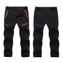 5XL 2016 New Mens Quick Dry Long Pants Men Breathable Joggers Trousers Male Durable Casual Brand Clothing, SA023