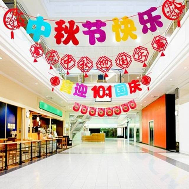 542c72c1f Mid-Autumn Festival Decoration Banner Pull Hanging Flag party Store home  hotel Mall Pendant ornament
