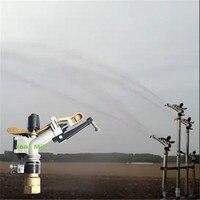 S207 Irrigatie sprinkler 360 graden roterende tuinieren tuin rocker agrarische gebied tarwe sprinkler nozzle automatische spray