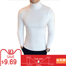 Turtleneck Men Sweater Christmas Cotton Male Sweater Winter Pullover Turtle Neck Men's Jumper White Mens Knitwear Pull Homme