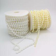 2-8 Meters 4  6 8mm A Half Pearl Beads Plastic Beige Pearl Beads Trim Flatback Pearl Bead String Chain Garment Craft supplies a m benincori 6 string quartets op 8