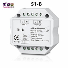 AC 110V - 220V S1-B Led Triac RF Dimmer use with R1 Remote 2.4GHz Wireless 1A 100W-288W Push Dimmer LED Switch Controller swilet 86 type controllable dimmer switch 110v 220v with 12 keys remote control white led dimmer knob switch with mounting box