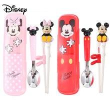 Дисней детские палочки учебные палочки для еды обучение ребенка палочки детские вспомогательные ложка, вилка, столовые приборы набор