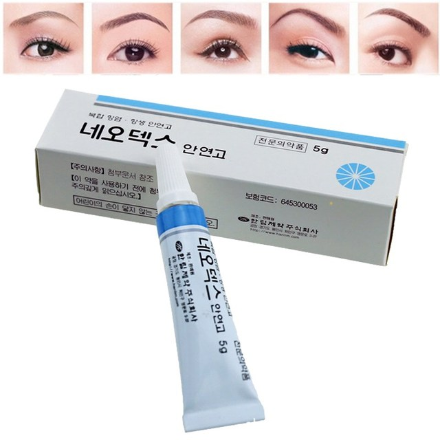 5g Semi Permanent Makeup Repair Cream Tattoo Recovery Gel Aftercare