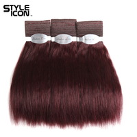 Styleicon Wet And Wavy Human Hair Bundles Indian Remy Hair Weave 3 Bundles Deal Hair Extensions Pure Color 27 30 33 99J Hair