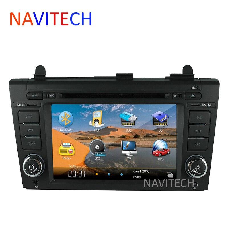 7 2 Din Car DVD GPS Radio BT Ipod For Nissan Altima 2009 2011 Rear Camera