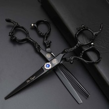 Deluxe Japanese Tiger Haircutting Scissors