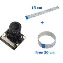 Wholesale 5 Megapixel Raspberry Pi Night Vision Camera Adjustable-focus OV5647 Sensor Raspberry Pi 3 Camera + Free 30CM FFC For RPI 2