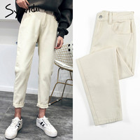 jeans woman high waist Boyfriend jeans Pink beige brown black plus size 2019 new spring summer harem pants mom jean dropshipping