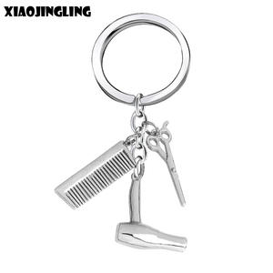 XIAOJINGLING Hot Trend New Keychains Wash Scissor Blow Key Chain Pendant Key Chain Barber Shop Hairdressing Supplies Key Chain