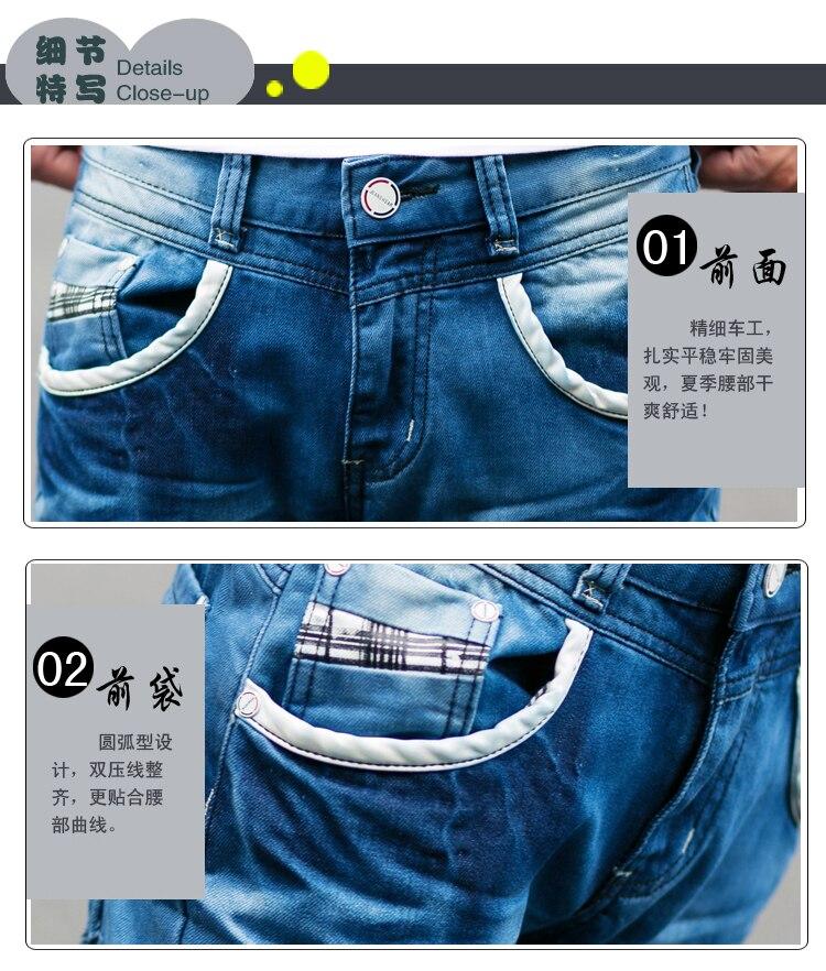 jeans pocket design images galleries. Black Bedroom Furniture Sets. Home Design Ideas