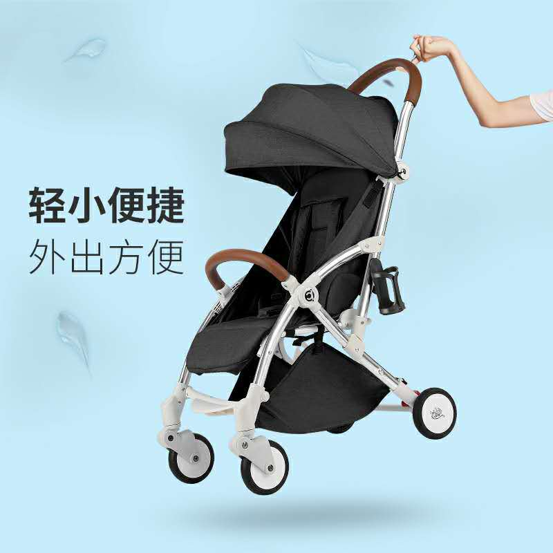 Babyfond Baby Stroller Super Folding Seat Can Lie and sit trolley  Baby Umbrella Carts  Can be on plane kds twin baby stroller high landscape two baby trolley hand double fold front and rear can lie luxury umbrella carts
